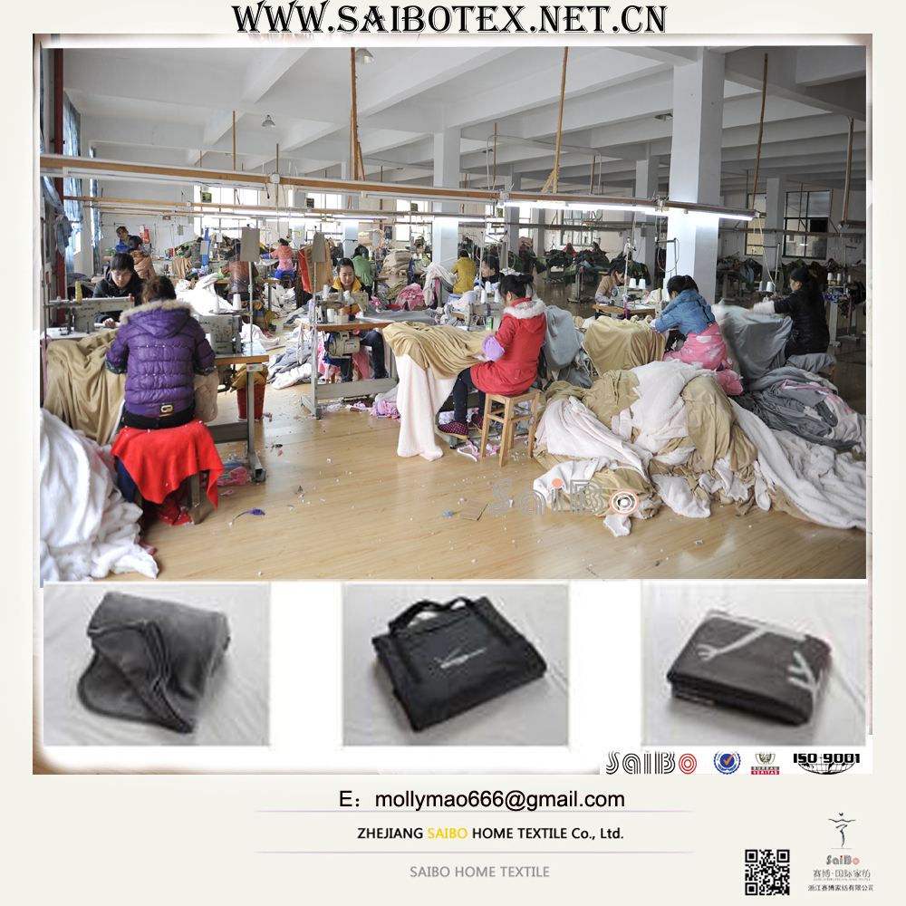 150x200cm Softextile Blanket Manufacturing Machinery